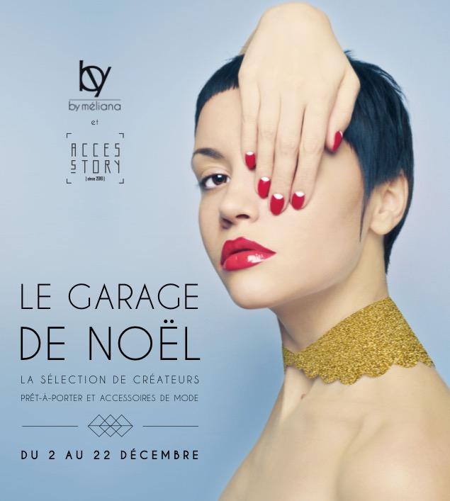 Le Garage de Noël - du 2 au 22 décembre 2017